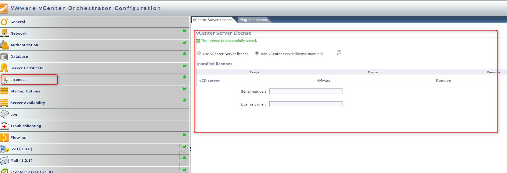 vco vcenter server license